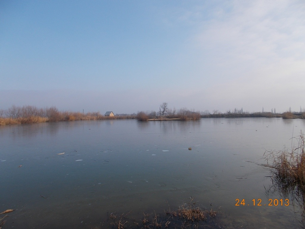 Озеро. Копани